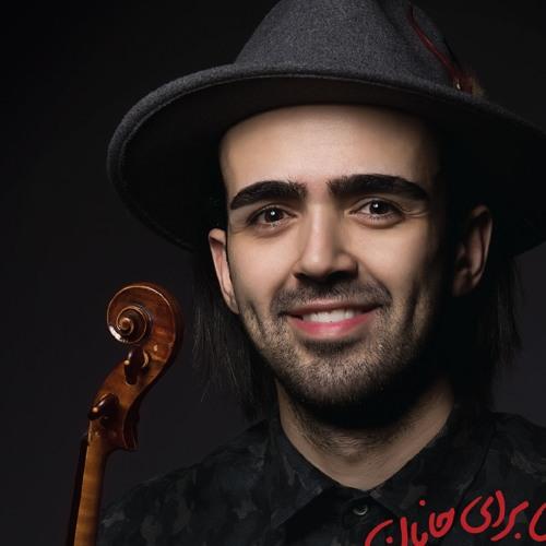 Amir Azimi's avatar