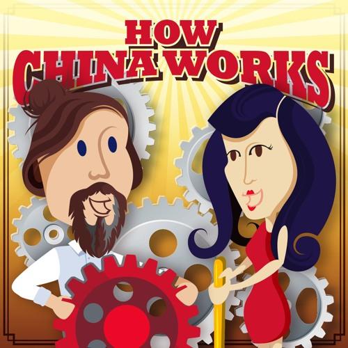 """How China Works""'s avatar"