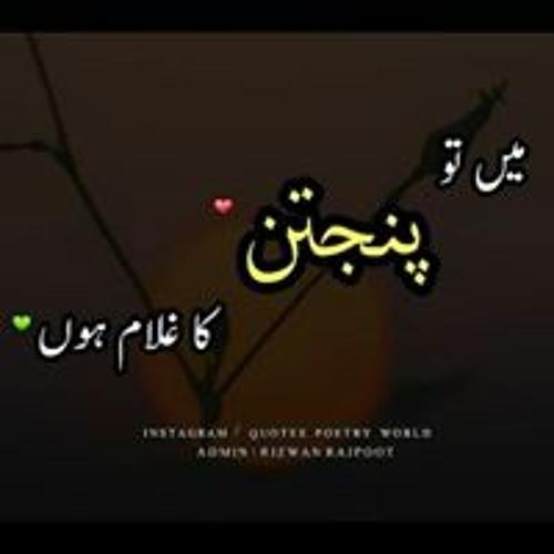Naina baloch's avatar