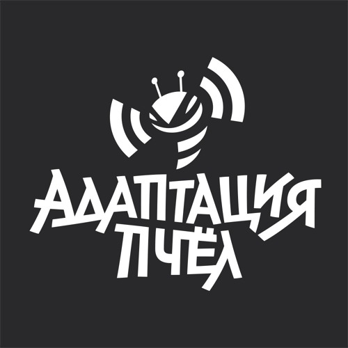Beesadaptic's avatar