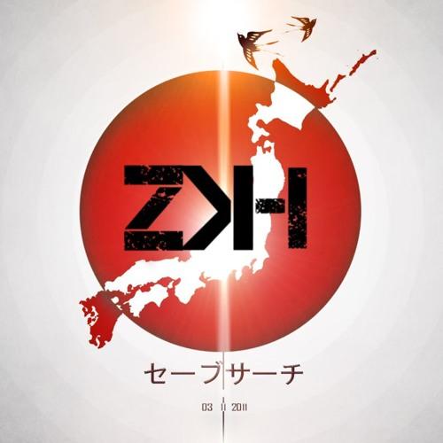 ZeroKaraHiro's avatar