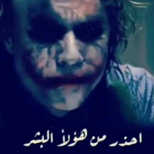 Ashraf Dawaba's avatar