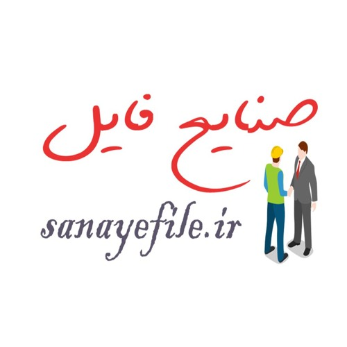 sanaye file's avatar