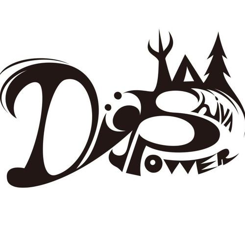 Digital Shiva Power's avatar