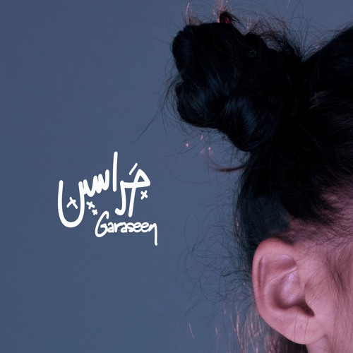 GARASEEN's avatar