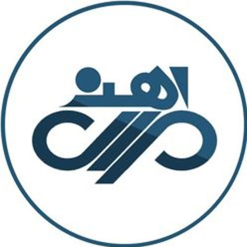 آهن ملل اصفهان's avatar
