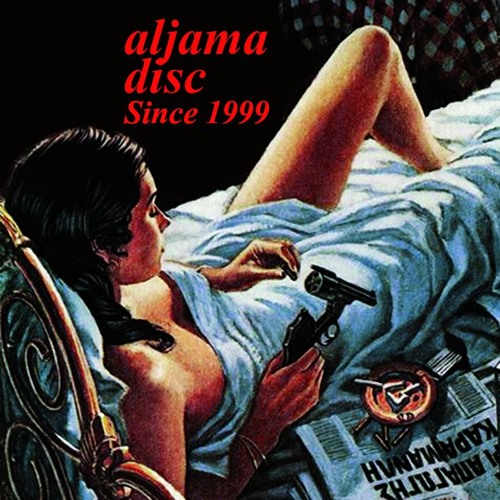 aljama disc's avatar