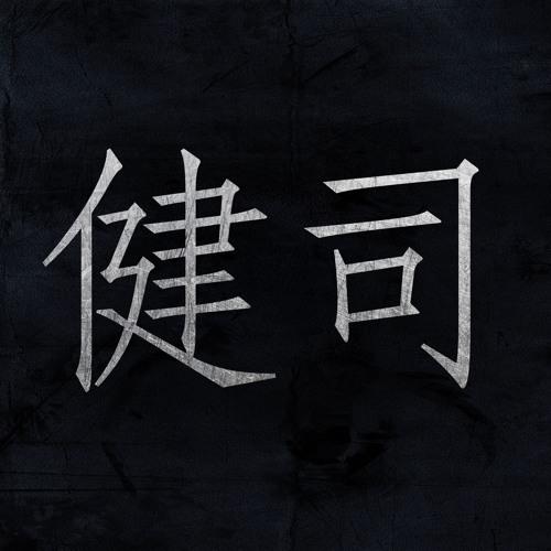 Kenji's avatar