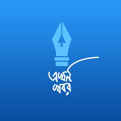 ekhonkhobor18's avatar
