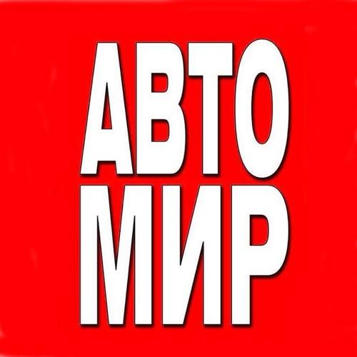 АвтоМир UA's avatar