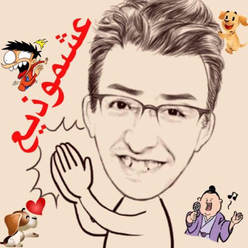 3shmo zea's avatar
