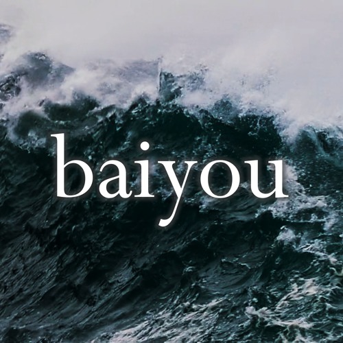 baiyou's avatar