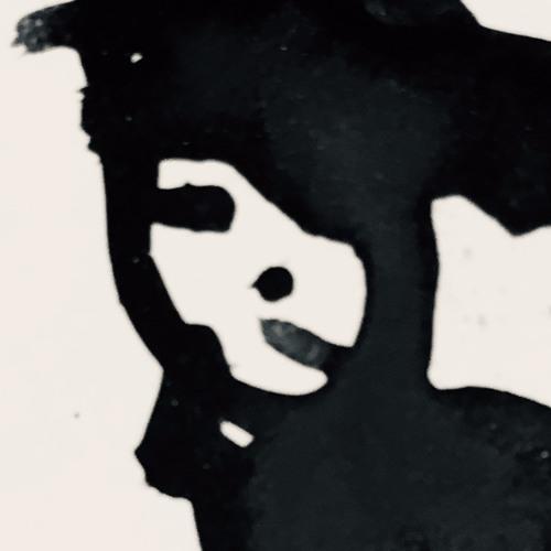 Paha Rasmus's avatar