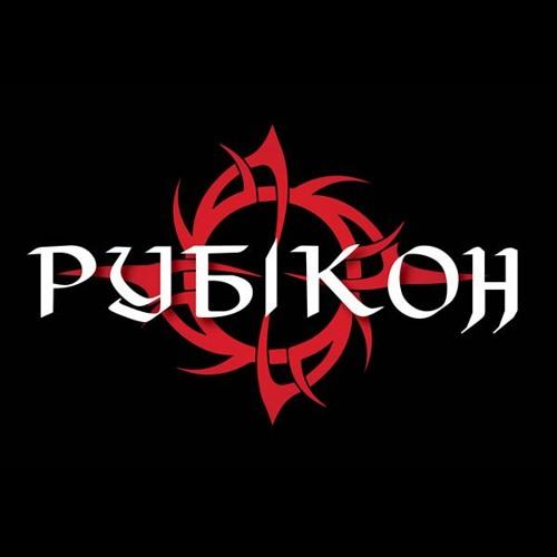 Рубікон's avatar