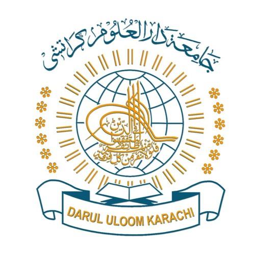 جامعه دارالعلوم کراچی's avatar