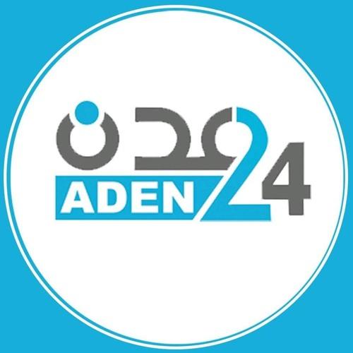 عدن24's avatar
