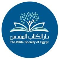 دار الكتاب المقدس - The Bible Society of Egypt