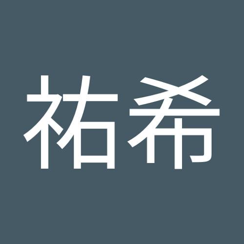 """""""Eikou no Kakehashi"""""""