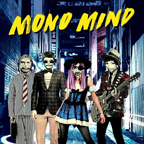 Mono Mind's avatar
