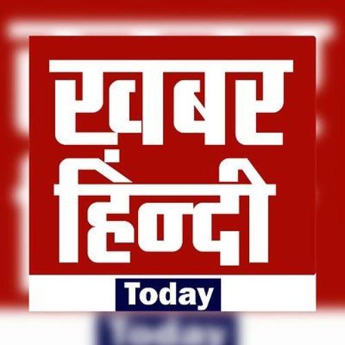 Khabar Hindi Today's avatar