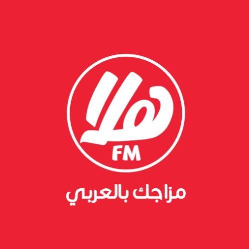 Hala Fm | هلا اف ام's avatar