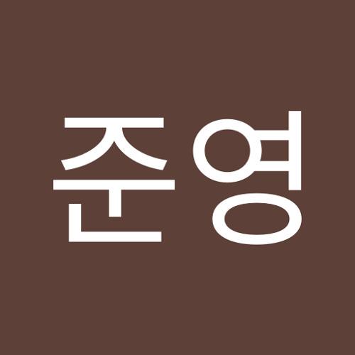 이준영's avatar