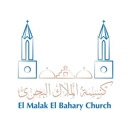 El Malak El Bahary Church's avatar