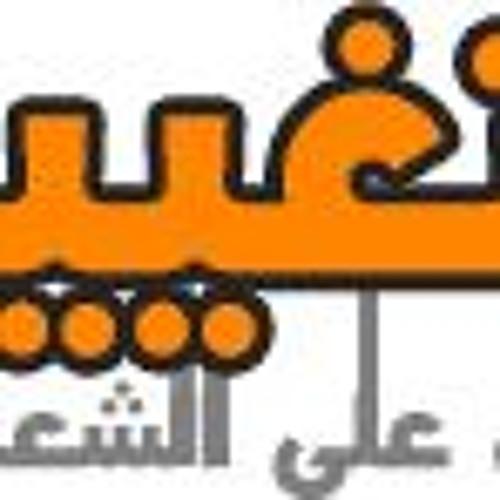 معضلة الحقوق الاقتصادية في السودان