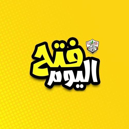 فتح اليوم's avatar