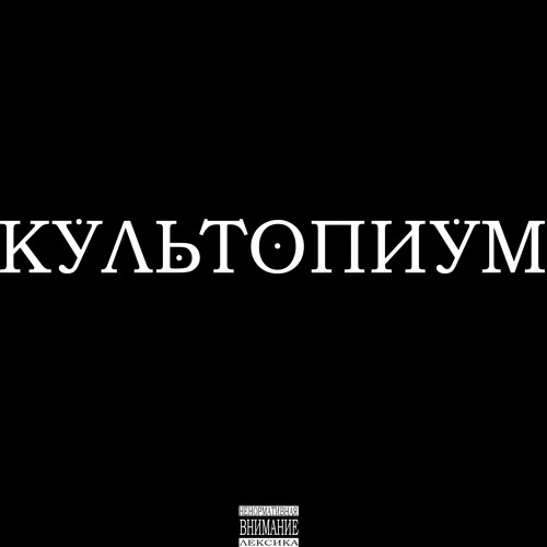 Фауст И Я -В Долгий Путь 1r 17nz
