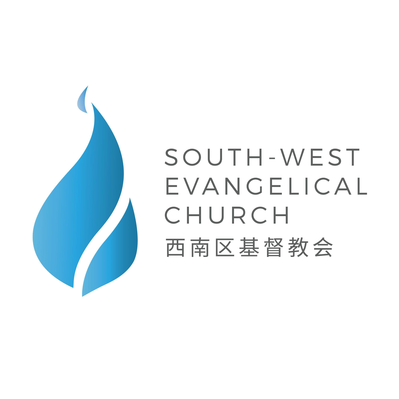 South-West Evangelical Church | Bankstown, Kingsgrove