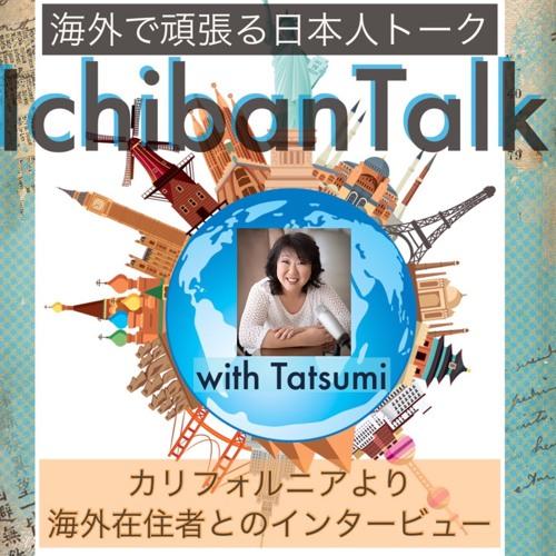 IchibanTalk海外で頑張る日本人トーク's avatar