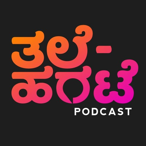 Thale-Harate Kannada Podcast's avatar