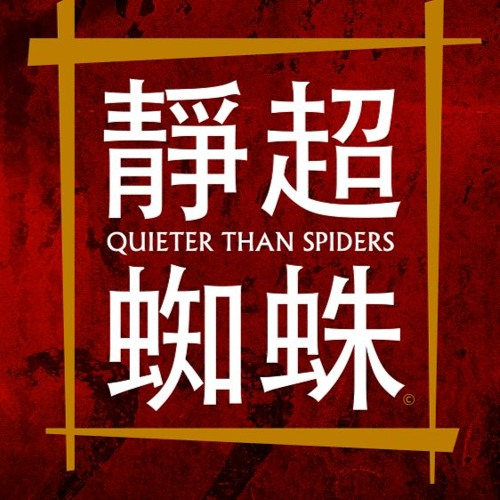 Quieter Than Spiders's avatar