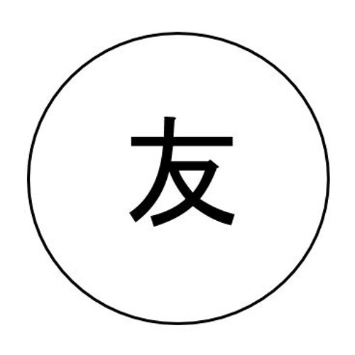 Eeoh's avatar