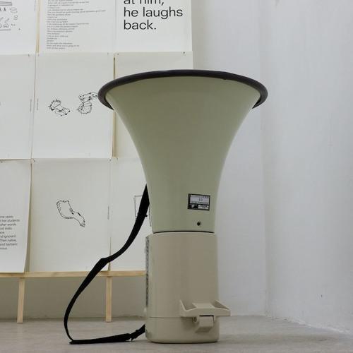 perifoneo educativo / educational loudspeaker