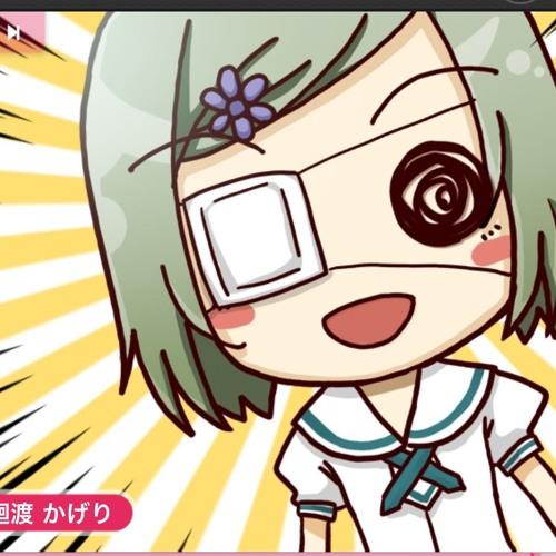 pawapuro's avatar