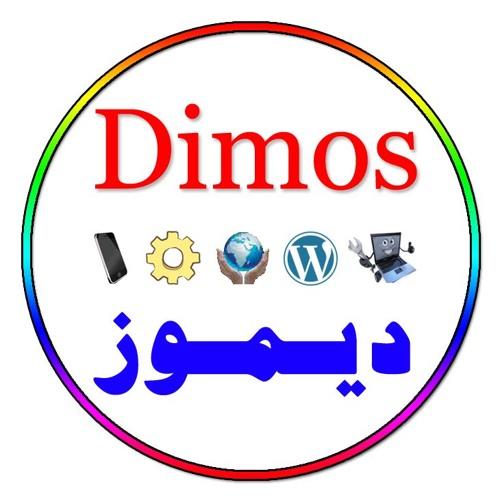 بـوابـة ديـمـوز's avatar