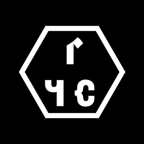 Reclaim Your City's avatar