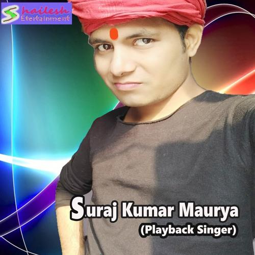 Suraj Kumar Maurya's avatar