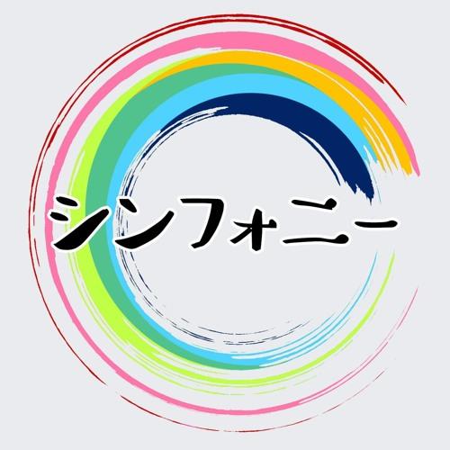 Nanairo's avatar