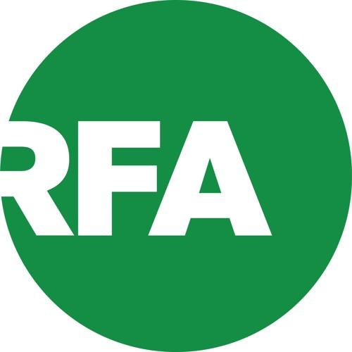 RFA 自由亞洲粵語's avatar