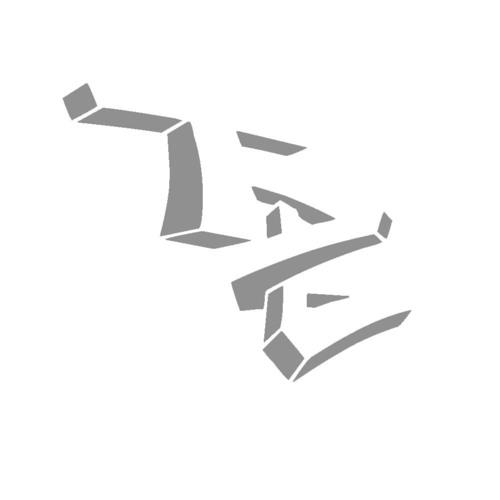 Ty Bless's avatar