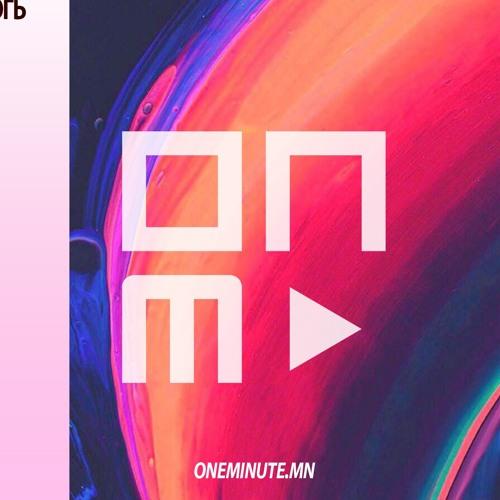 Oneminute's avatar