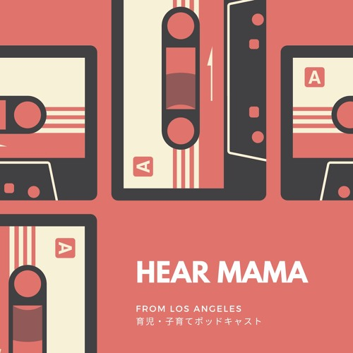 "HEARMAMA(ヒヨママ) - 海外の育児・子育てネタを紹介する""本音""ポッドキャスト's avatar"