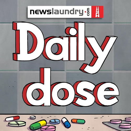 Daily Dose's avatar
