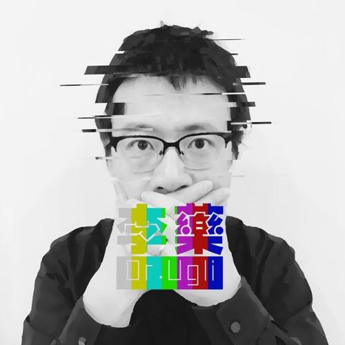 dr. ugli's avatar