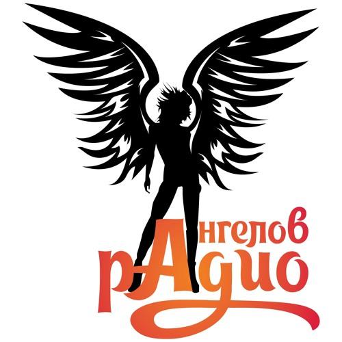 AngelsRadio's avatar