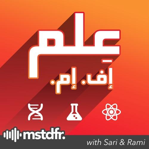 ilm fm's avatar