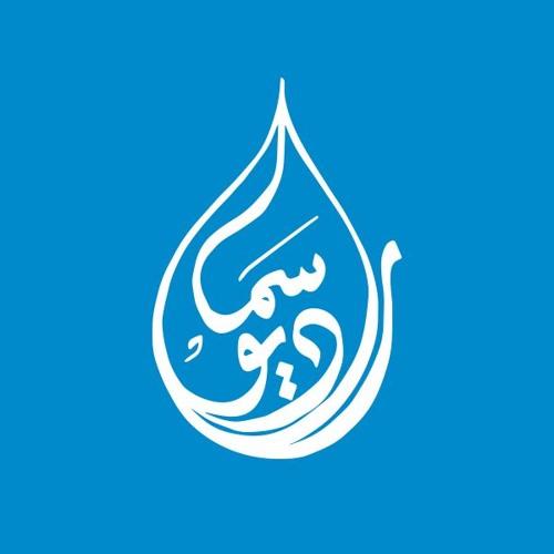 RadioSama's avatar